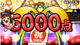アイドルマスター マストソングス 赤盤 ゲーム画面8