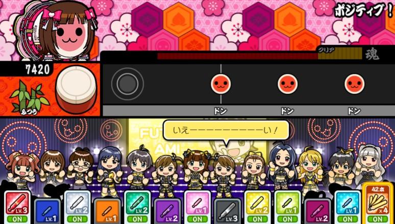 『アイドルマスター マストソングス』ゲーム画面