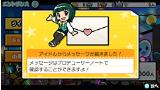 アイドルマスター マストソングス 青盤 ゲーム画面7
