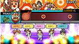 アイドルマスター マストソングス 青盤 ゲーム画面9