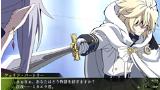 終わりのセラフ 運命の始まり ゲーム画面10