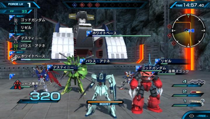 バーサス ガンダム ps4 エクストリーム 機動戦士ガンダム EXTREME