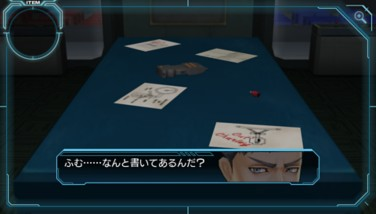 『ZERO ESCAPE 刻のジレンマ』ゲーム画面