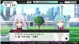 学戦都市アスタリスクフェスタ 鳳華絢爛 ゲーム画面2