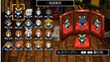 クラシックダンジョン 戦国 ゲーム画面2