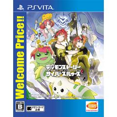 デジモンストーリー サイバースルゥース  Welcome Price!! ジャケット画像