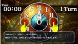 英雄伝説 零の軌跡 Evolution ゲーム画面4