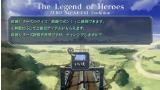英雄伝説 零の軌跡 Evolution ゲーム画面8