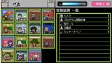 ダンガンロンパ1・2 Reload ゲーム画面5
