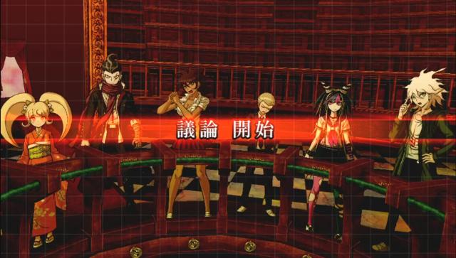 ダンガンロンパ1・2 Reload ゲーム画面9