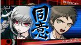 ダンガンロンパ1・2 Reload ゲーム画面10