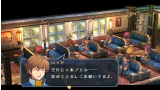 英雄伝説 碧の軌跡 Evolution ゲーム画面1