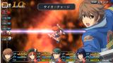 英雄伝説 碧の軌跡 Evolution ゲーム画面5
