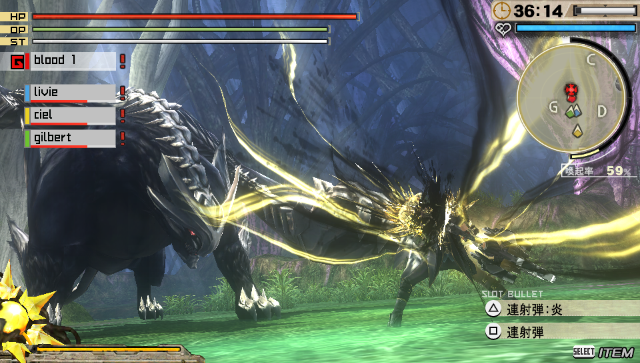 GOD EATER 2 RAGE BURST Welcome Price!! ゲーム画面3