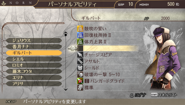 GOD EATER 2 RAGE BURST Welcome Price!! ゲーム画面9