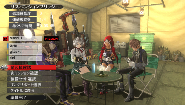 GOD EATER 2 RAGE BURST ゲーム画面9