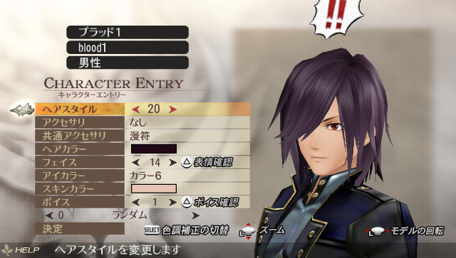 GOD EATER 2 RAGE BURST Welcome Price!! ゲーム画面11