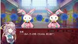 SWEET CLOWN ~午前三時のオカシな道化師~ ゲーム画面8