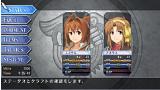 英雄伝説 空の軌跡 SC Evolution ゲーム画面7