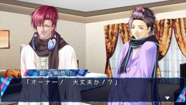 『STORM LOVER V』ゲーム画面