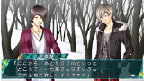 STORM LOVER 2nd V ゲーム画面4