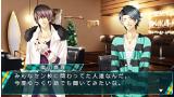 STORM LOVER 2nd V ゲーム画面9