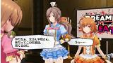 アイドルデスゲームTV ゲーム画面2