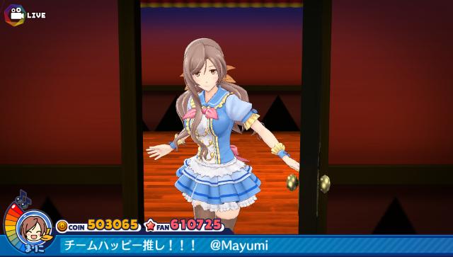 アイドルデスゲームTV ゲーム画面3