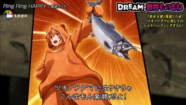 アイドルデスゲームTV ゲーム画面5