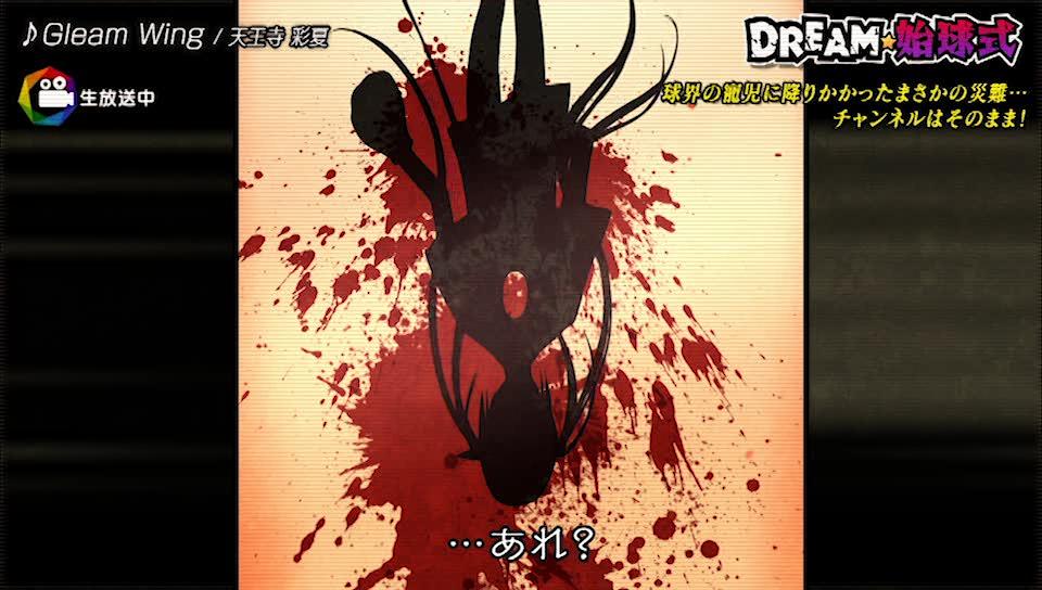 『アイドルデスゲームTV』ゲーム画面