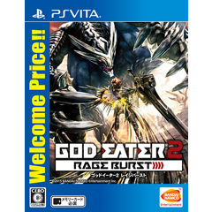 GOD EATER 2 RAGE BURST Welcome Price!! ジャケット画像
