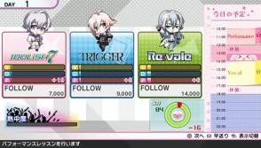 アイドリッシュセブン Twelve Fantasia!_gallery_5