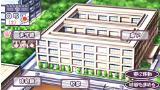 ひめひび 1学期 -Princess Days- ゲーム画面1