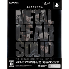 METAL GEAR SOLID THE LEGACY COLLECTION ジャケット画像